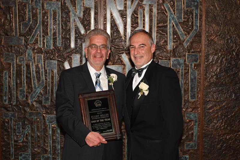 From left: Elliot Miller and Steven Pilchik