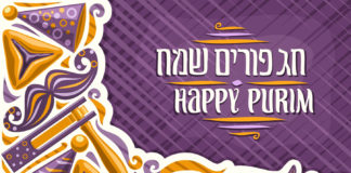 Vector greeting card for Purim holiday with copy space, original lettering for words happy purim in hebrew on purple abstract background, kosher oznei haman, noise maker toy and playful venetian mask.