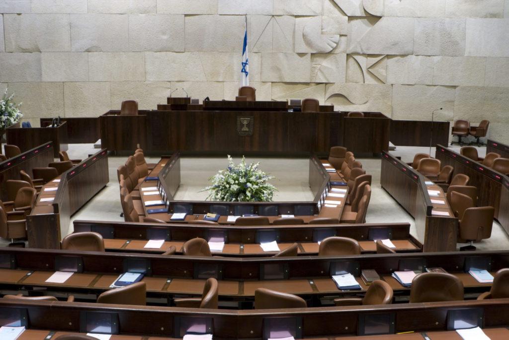The Knesset hall