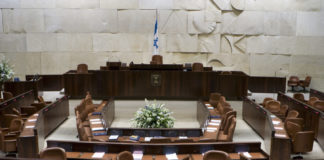 The Knesset hall