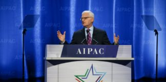 AIPAC CEO Howard Kohr