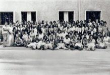 Gratz Ulpan 1977 Trip