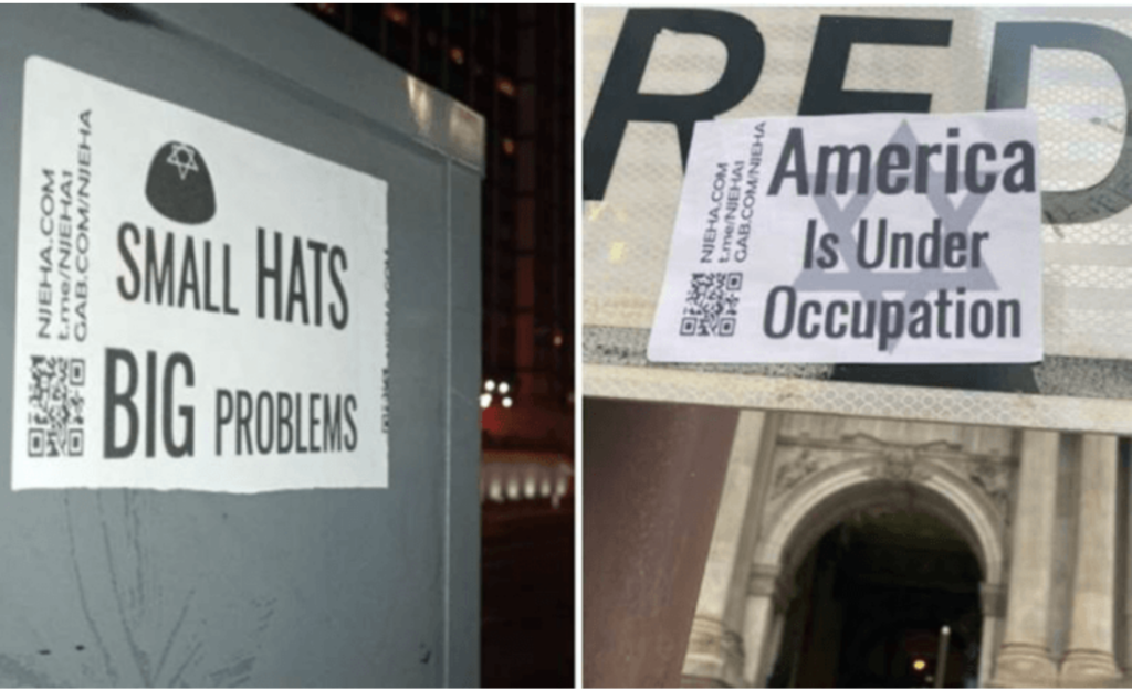 """Flyers with anti-Semitic messages in public spaces: """"Small Hats BIG Problems"""" and """"America is Under Occupation"""" with the letters over a Star of David"""